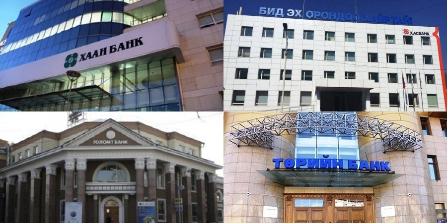 Сар шинээр ажиллах банкуудын ЦАГИЙН ХУВААРЬ