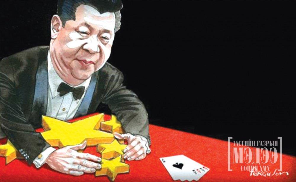 Нэг хүнээс хамаарах Хятад улс эмзэг боллоо