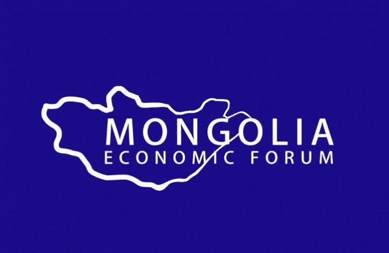 """""""Монголын эдийн засгийн форум 2018"""" чуулга уулзалт энэ сарын 28-нд болно"""