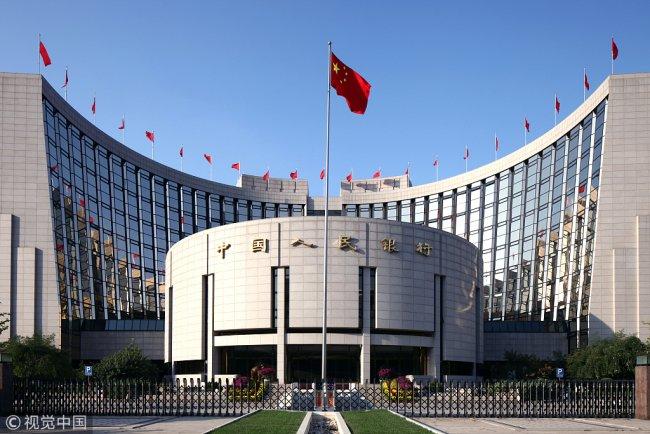 БНХАУ-ын Төв банкны тэргүүн хэн болох нь олон улсад анхаарал татаж байна