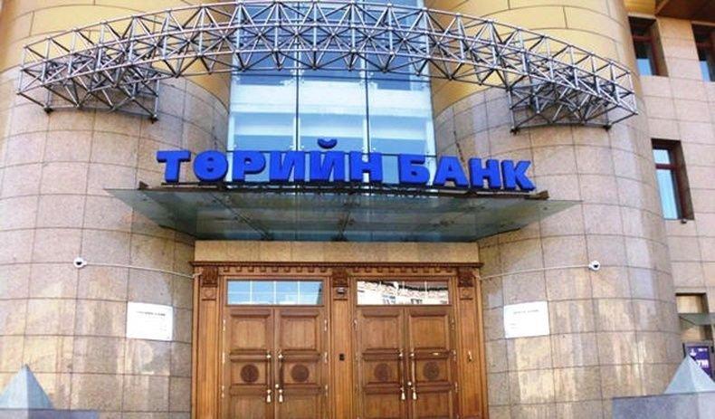 Голомт, Төрийн банк иргэдэд үйлчилж байна