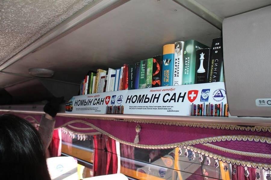 Улаанбаатар-Чойбалсан хотын чиглэлд номын сантай автобус зорчиж байна