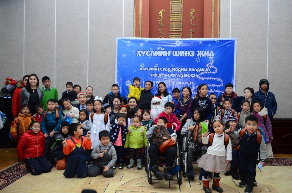 lauuybglzk Хөгжлийн бэрхшээлтэй хүүхдүүдийн ХҮСЛИЙГ биелүүлсэн шинэ жил