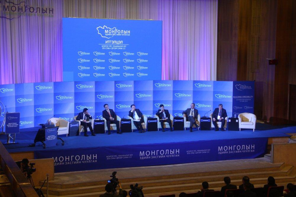 LIVE: Монголын эдийн чуулганыг төрийн ордноос ШУУД