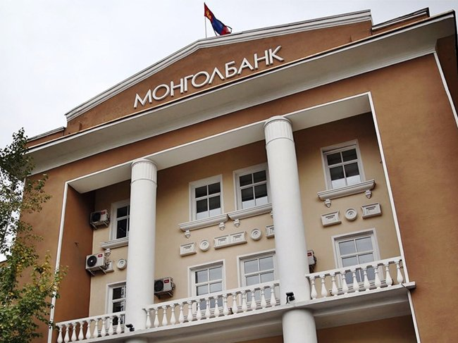 """Монголбанк """"Санхүүгийн салбарт хэрэглэгчийг хамгаалах """"Их-20""""-ийн зарчим"""" нэвтрүүлнэ"""