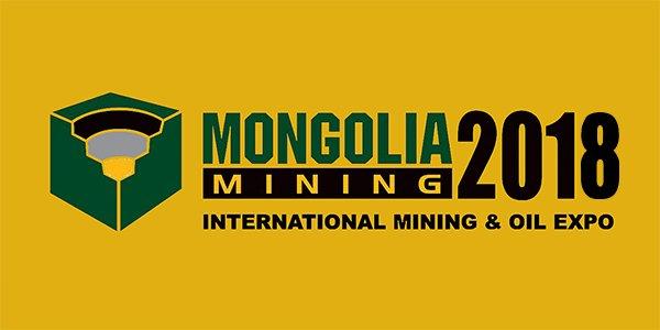 """""""Mining Mongolia 2018"""" үзэсгэлэн дөрөвдүгээр сарын 04-06-нд болно"""