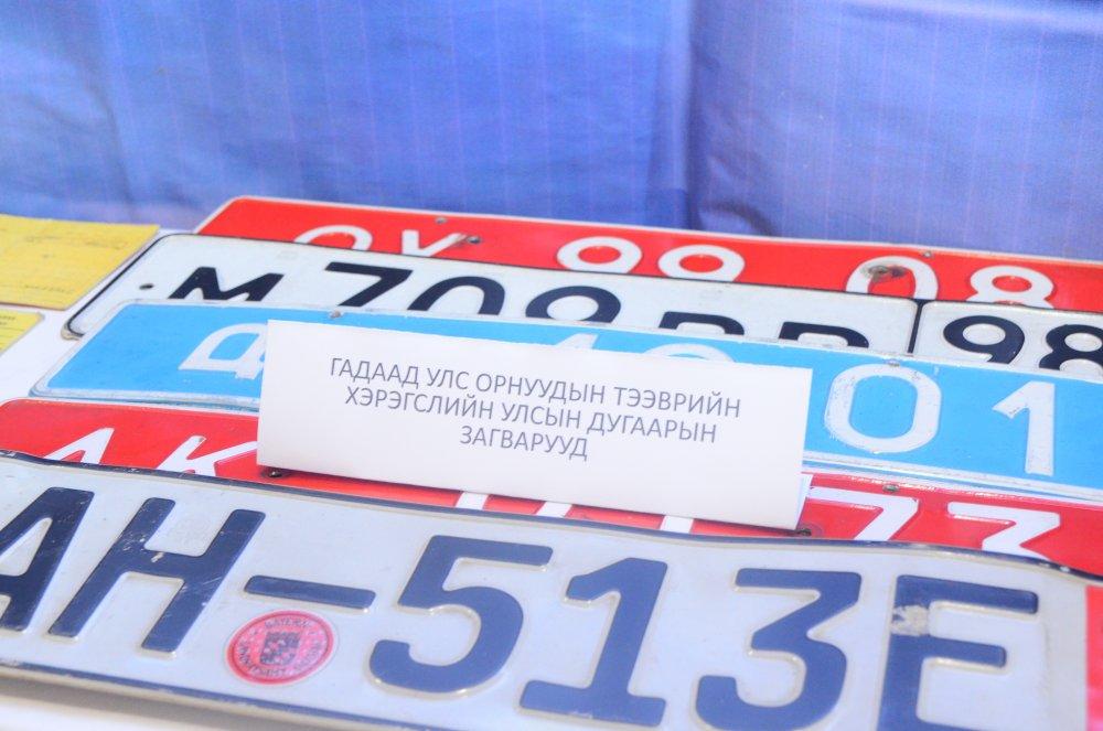 ЗӨВЛӨГӨӨН: зам тээврийн осол өмнөх оноос 21,3 хувиар буурчээ Arslan.mn