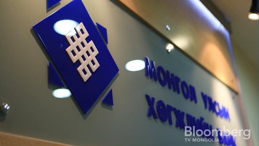 Монгол Улсын Хөгжлийн банк ам.долларын бонд гаргана