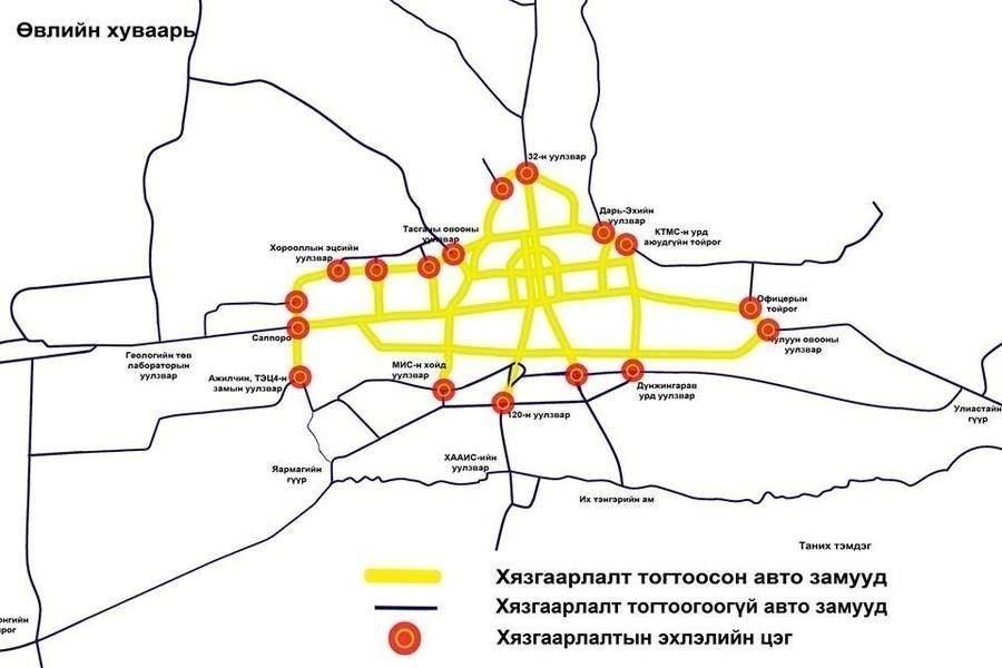 Өнөөдрөөс тээврийн хэрэгслийн улсын дугаарын хязгаарлалт ӨВЛИЙН бүсчлэлд шилжлээ Arslan.mn