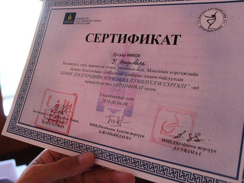 Сургалтад хамрагдсан мэргэжлийн бүжиг дэглээчдэд сертификат гардуулав