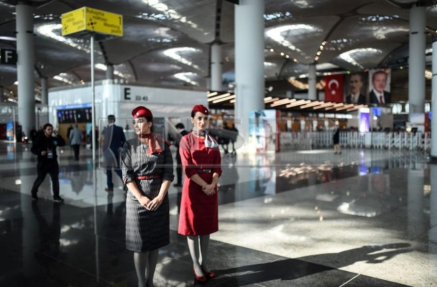 ТАНИЛЦ: Дэлхийн хамгийн ТОМ нисэх буудал