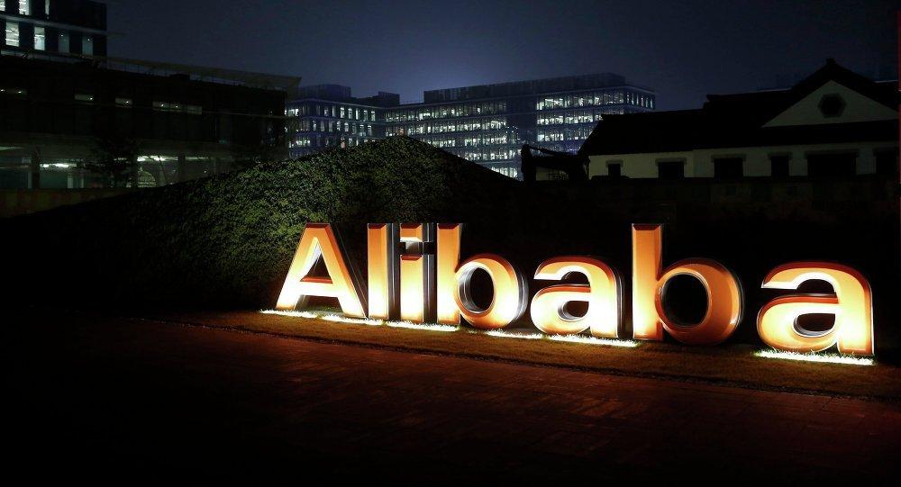 """""""Alibaba""""-ийн орлого 54 хувиар өсөж, түүхэн дээд түвшинд хүрэв"""