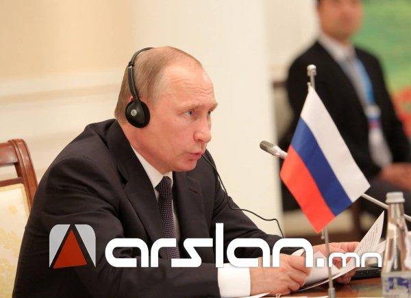 Путины ялалтын нууц юунд байдаг вэ?