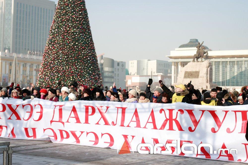 """ФОТО: """"Хүний эрхийг дархлаажуулъя. Та ч бас эрхээ хамгаал"""" өдөрлөг зохион байгууллаа"""