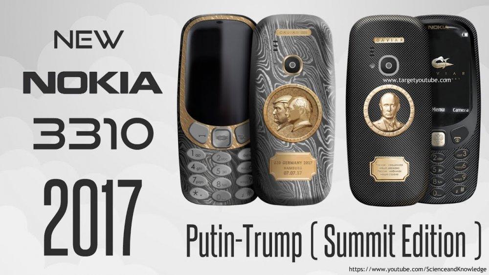 """Путин, Трамп нарт зориулан """"Nokia 3310"""" гар утасны шинэ загварыг гаргажээ Arslan.mn"""