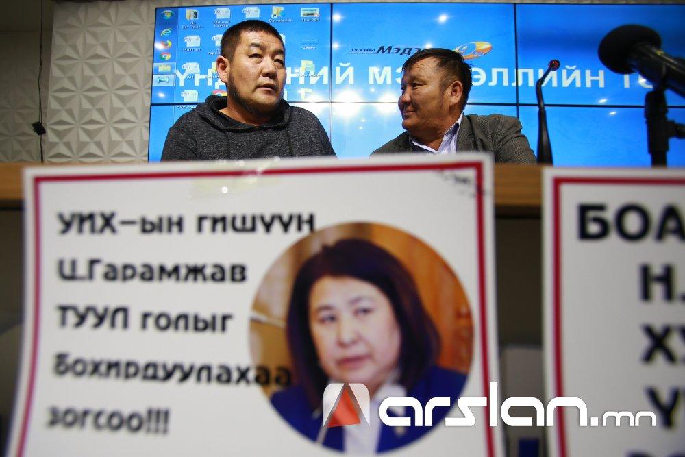 УИХ-ын гишүүн Ц.Гарамжавын компани Туул голоос алт олборлож байна