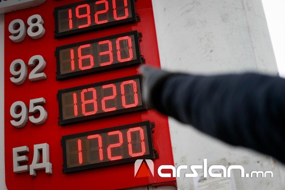 Есдүгээр сард ОХУ-аас орж ирэх АИ-92, дизель түлшний хилийн үнэ тонн тутамдаа $8-10-аар нэмэгдэнэ