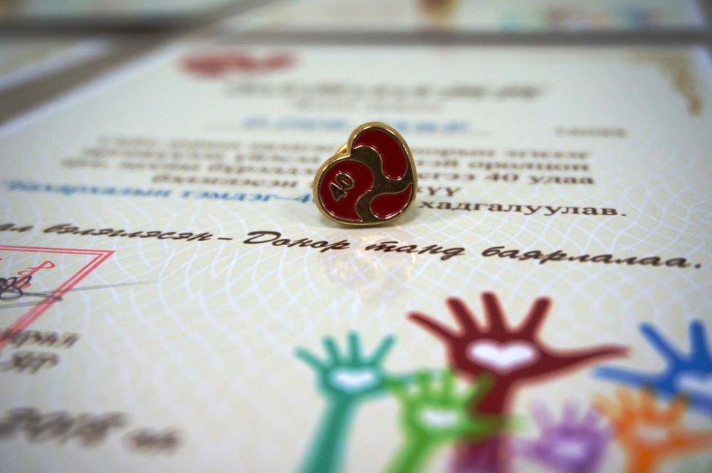 Хүндэт доноруудыг UMONEY картаар урамшууллаа Arslan.mn