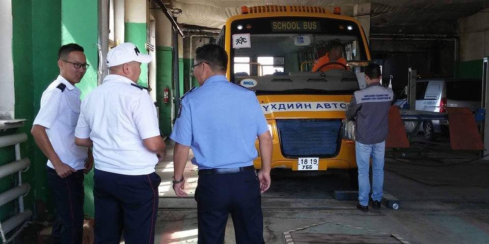 Хүүхэд тээвэрлэх автобуснуудад үзлэг, шалгалт хийж байна