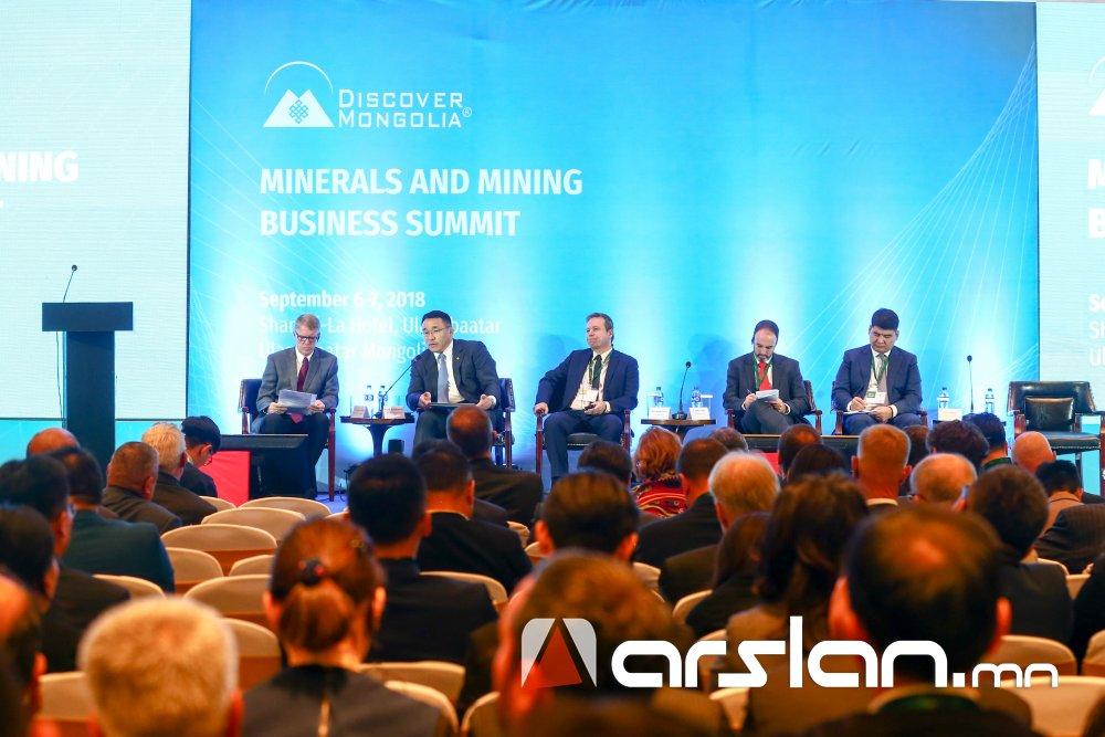 """ФОТО: """"Дисковер Монголиа"""" эрдэс баялгийн нэгдсэн чуулган болж байна"""