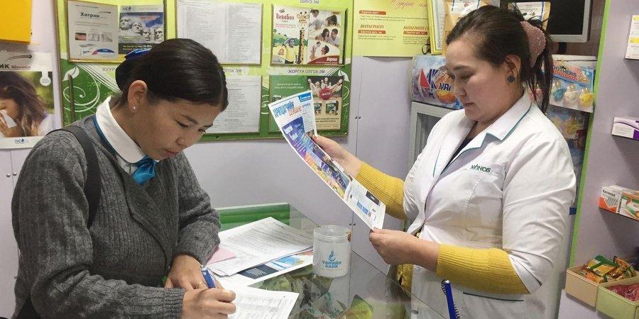Төрийн банк Хэнтий аймгийн Чингис хотод харилцагчийн өдөрлөгөө зохион байгууллаа