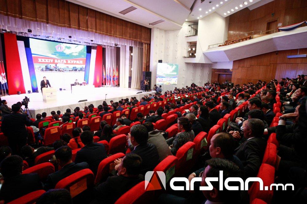 ФОТО: Нийслэлийн МАН-ын даргыг сонгох Бага хуралд 360 төлөөлөгч оролцож байна