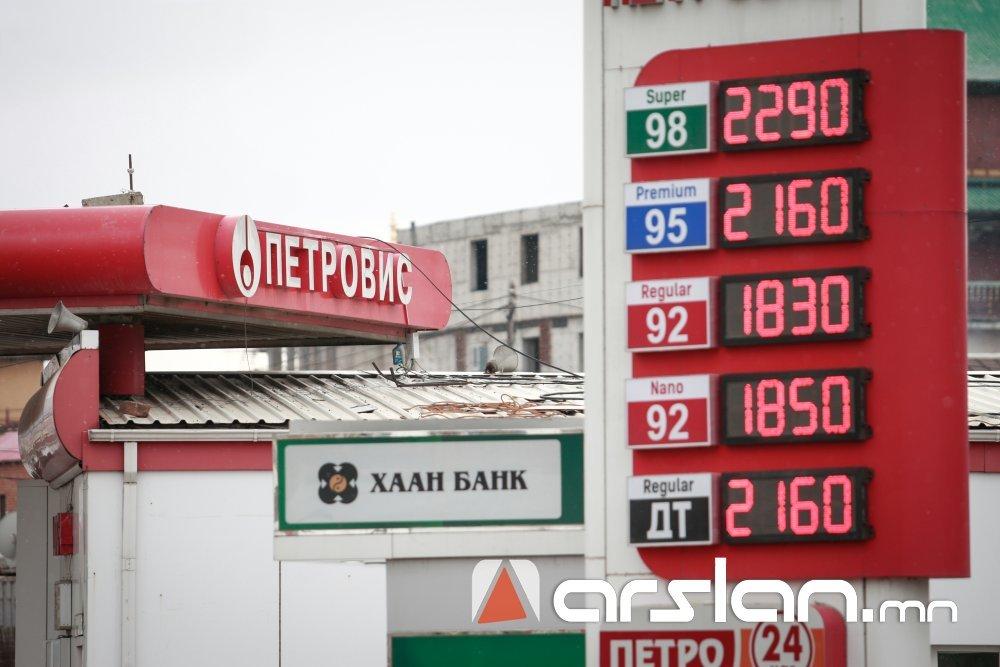 LIVE: Автобензин, дизель түлшний  асуудлаар албан тушаалтнаас тайлбар, мэдээлэл авах хэлэлцүүлэг болж байна