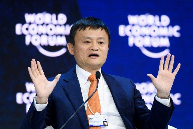 Alibaba: Хиймэл оюун ухаанд суурилсан чип үйлдвэрлэлийн компани байгуулна