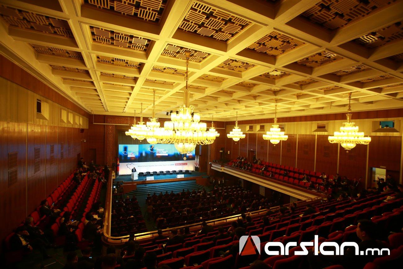ФОТО: Эдийн засгийн чуулганыг ШУУД ДАМЖУУЛЖ БАЙНА