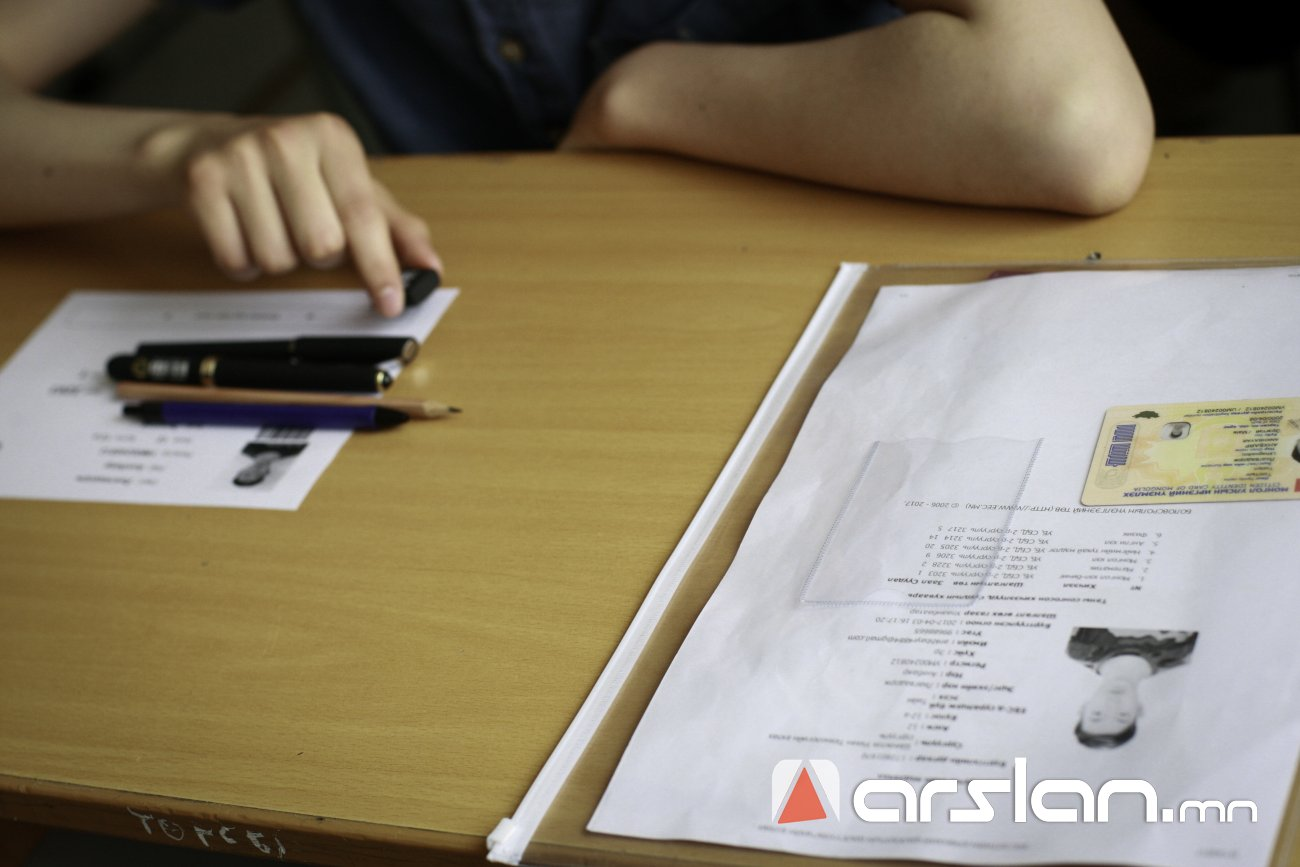 Сурагчдад зориулсан Улсын шалгалтын даалгаврын санг татаж аваарай