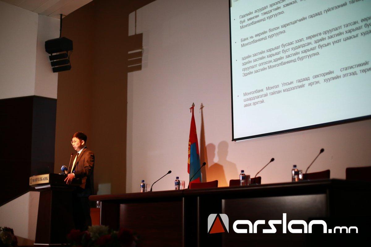 """""""Монгол банк""""-ны мэргэжилтнүүд хуулийг өөрчлөх шаардлагатай гэж үзэж байна"""