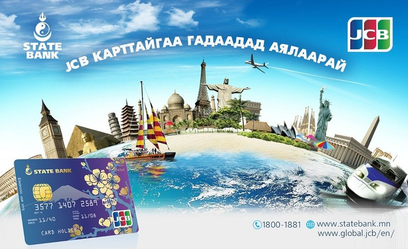 Төрийн банкны JCB карттай гадаадад аялаарай