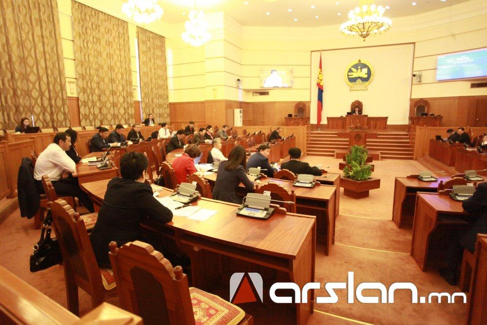 Улсын Их Хурлын тогтоолын төслүүдийг эцсийн хэлэлцүүлэгт шилжүүлэв