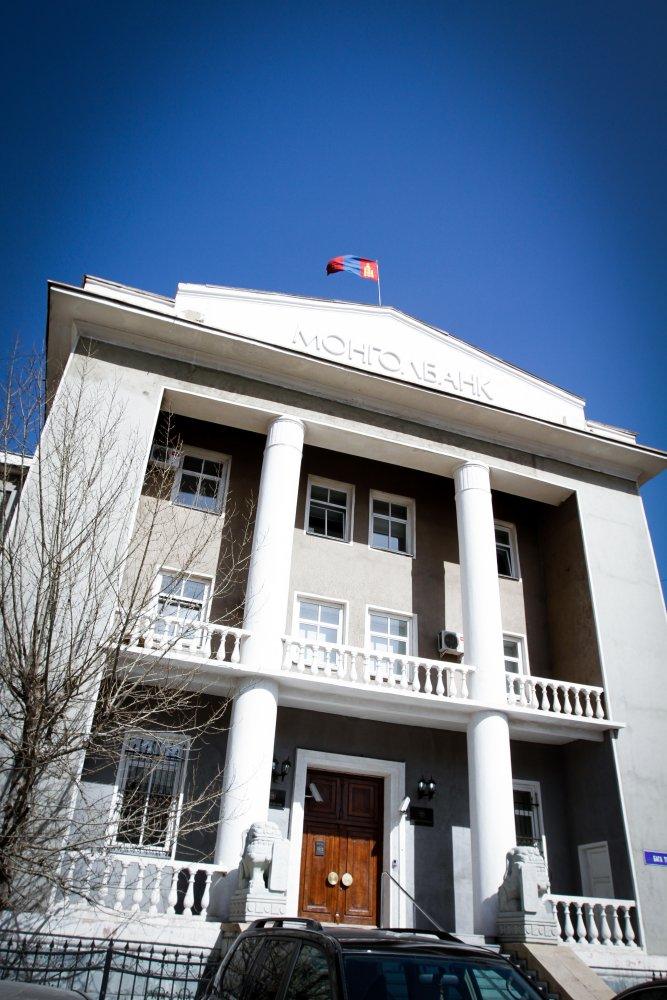 Монгол банк ипотекийн зээлийг үргэлжлүүлнэ
