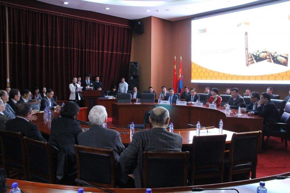 """""""БНХАУ-тай сайн хөршийн харилцаа, харилцан ашигтай хамтрах нь Монгол Улсын гадаад бодлогын тэргүүлэх чиглэл"""""""