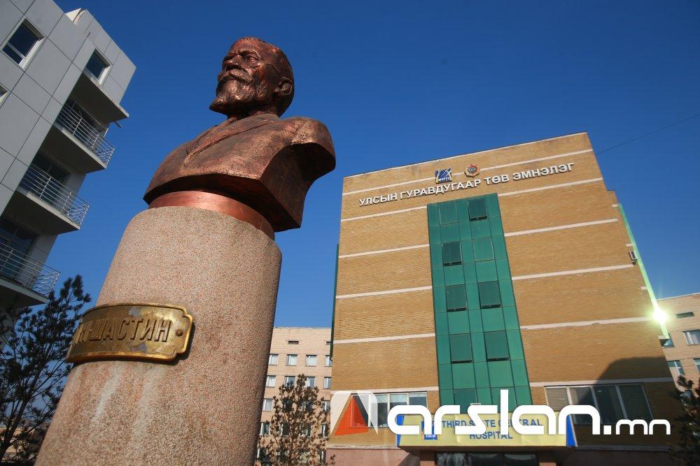 Улсын гуравдугаар төв эмнэлэг 6279 хүнд өндөр өртөгтэй мэс заслын тусламж үзүүлжээ