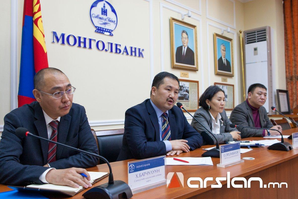 """Монголбанк: 2020 онд """"Саарал жагсаалт""""-аас гарна"""
