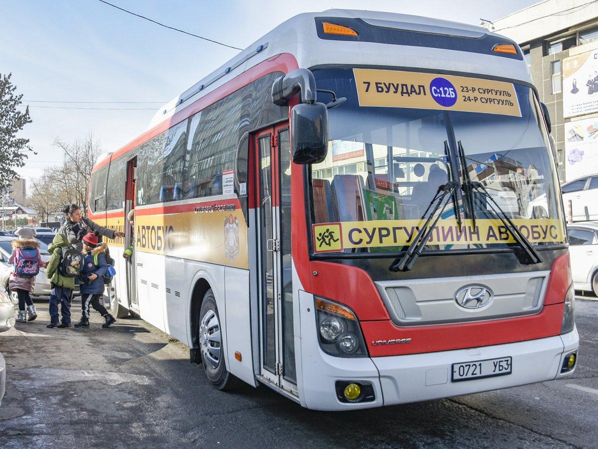 Түгжрэлийг бууруулах хүүхдийн автобус үйлчилгээнд явж эхэллээ