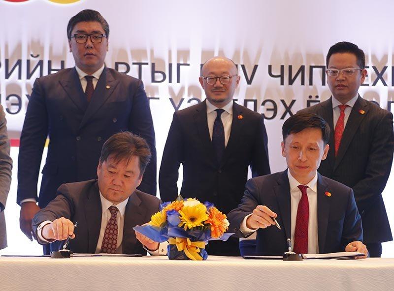Монголбанк Үндэсний брэнд ₮ төлбөрийн картыг EMV чип технологид шилжүүлэх ажлыг эхлүүллээ