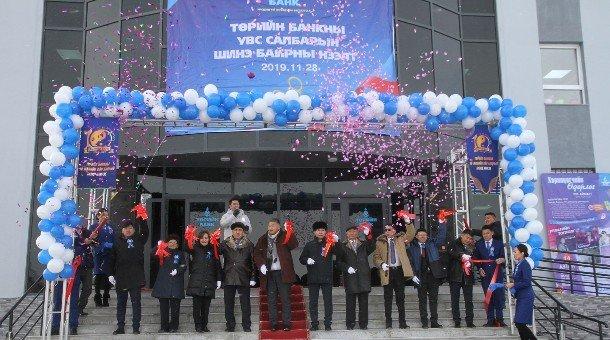 Төрийн банк 10 жилийн ойгоороо Улаангом хотод салбарын ШИНЭ БАЙРАА ашиглалтанд орууллаа
