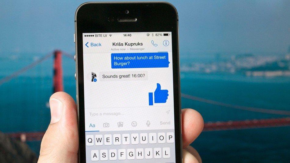 Фэйсбүүк мессенжерээр илгээсэн зурвасаа 10 минутын дотор УСТГАХ боломжтой боллоо