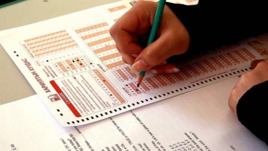 Монгол хэл бичгийн шалгалтын дүн Даваа гарагийн 09:00 цагт гарна