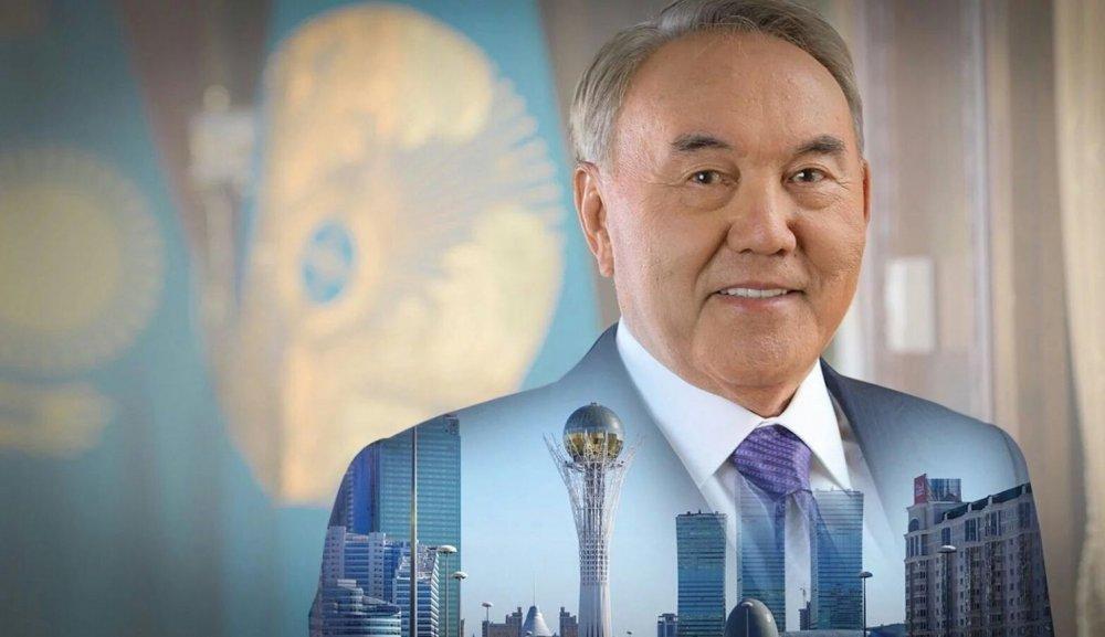 Н.Назарбаеваар 30 жил удирдуулсан Казахстаны ЭДИЙН ЗАСАГ