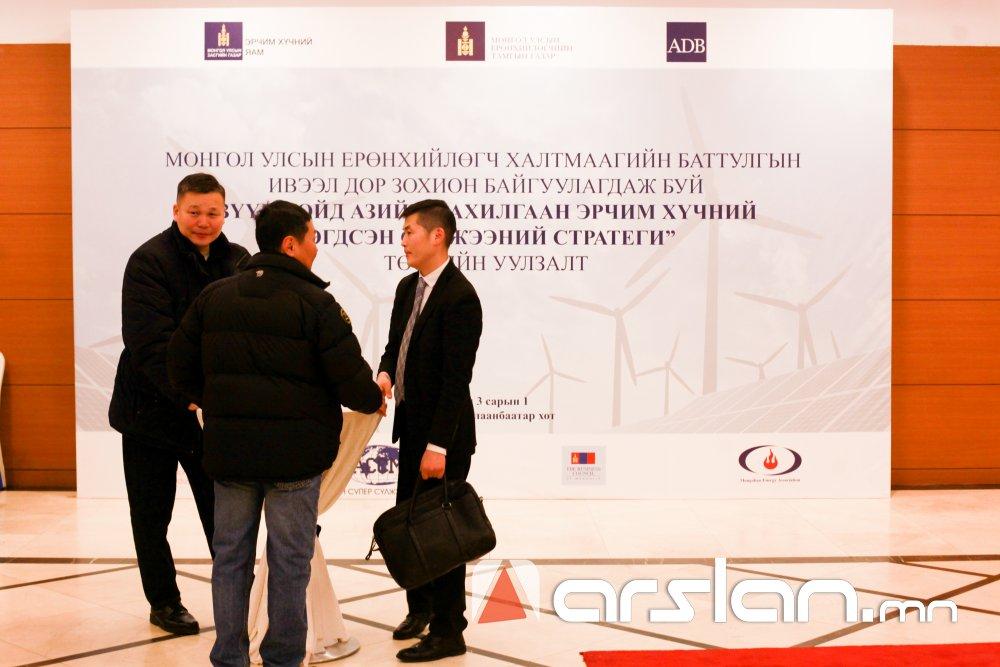 ФОТО: Дэлхийн эрчим хүчний дөрөвний нэгийг Монгол улс дангаараа хангах боломжтой