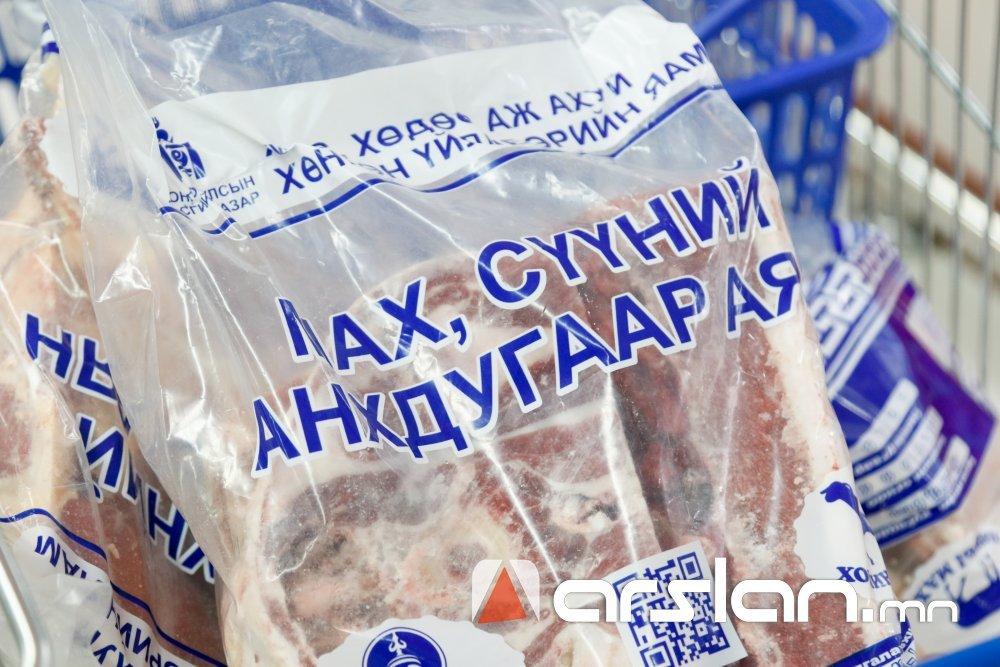 ЖАГСААЛТ: Бэлтгэсэн мах худалдаалж буй 135 ЦЭГ