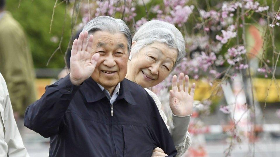 Японы эзэн хаан  сүүлийн хуримын ойгоо тэмдэглэж байна