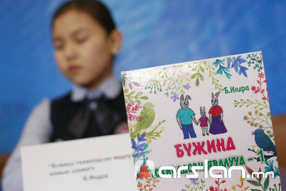 """""""Монголын хүүхдийн Зохиолч, уран бүтээлчид, ном бүтээгчдийн өдөрлөг"""" энэ сарын 22, 23-ны өдрүүдэд болно"""