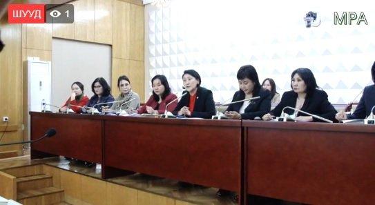 Намуудын дэргэдэх эмэгтэйчүүдийн байгууллагууд хүүхдийн хүчирхийллийн асуудлаар зөвлөлдөх уулзалт хийж байна
