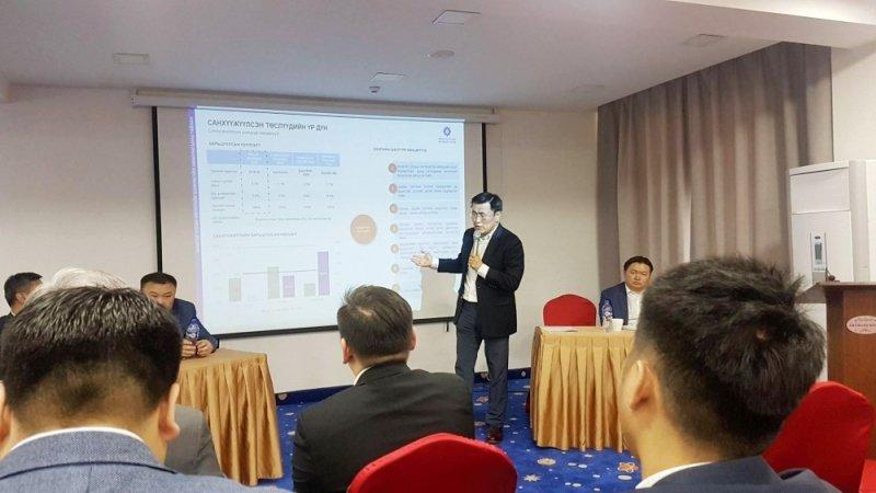 Монгол Улсын Хөгжлийн банк: Хөгжилд хөтөлсөн жилүүд