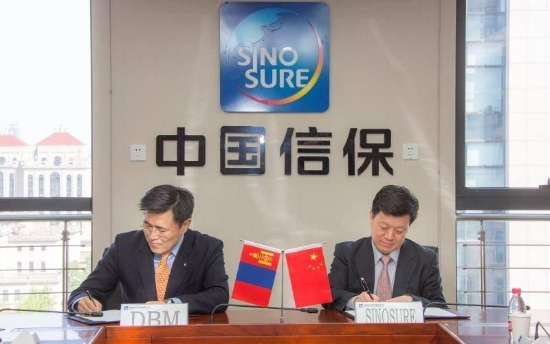 Хөгжлийн банк БНХАУ-ын SINOSURE-тай хамтран ажиллах гэрээ байгуулав